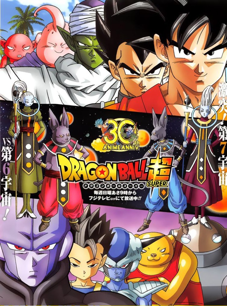 DragonBall Super: De nouveaux personnages? (1/6)