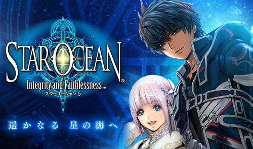 Logo Star Ocean V