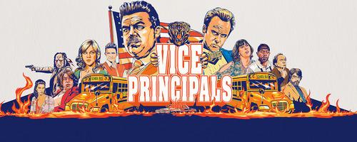 Logo Vice Principals
