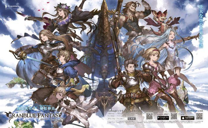 GranBlue Fantasy Saga.jpg