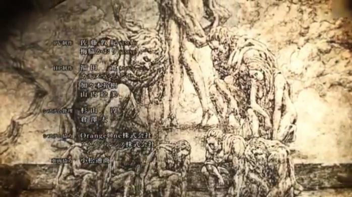 Famille des Titans.jpg